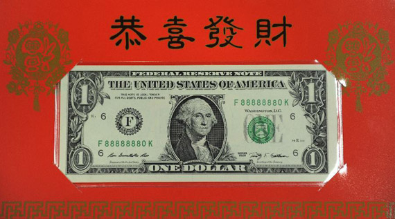 The Year of the Horse - 2014 Lucky Money note.
